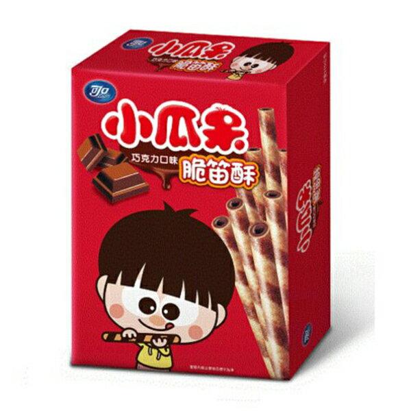可口 小瓜呆 脆笛酥-巧克力口味 80g (12盒)/箱【康鄰超市】
