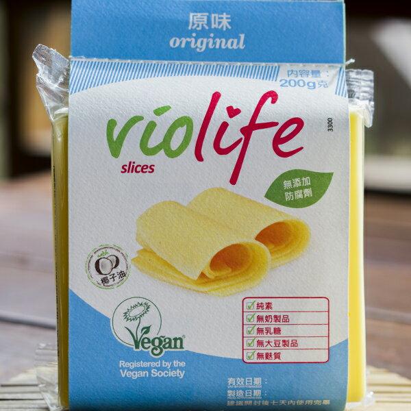 VIOLIFE植物性起司(片) - 原味口味 200克 (補貨中)