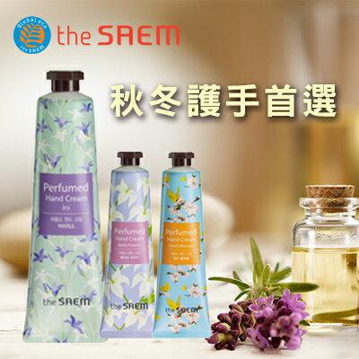 the SAEM Perfumed護手霜-鳶尾花
