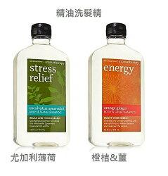 【彤彤小舖】 Bath & Body Works Aromatherapy 芳香療法 尤加利精油亮澤洗髮 473ml