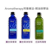 泡湯推薦到【彤彤小舖】Bath & Body Works Aromatherapy 芳香療法 按摩精油&泡澡精油 118ml BBW 美國原廠
