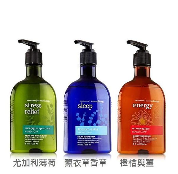 彤彤小舖:【彤彤小舖】Bath&BodyWorksAromatherapy芳香療法精油泡沫洗手乳236mlBBW美國原廠