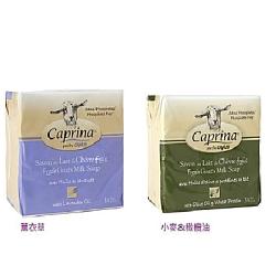 【彤彤小舖】Caprina by Canus新鮮山羊奶香皂 原味/蘭花 / 薰衣草 / 橄欖油 三入組 美國進口