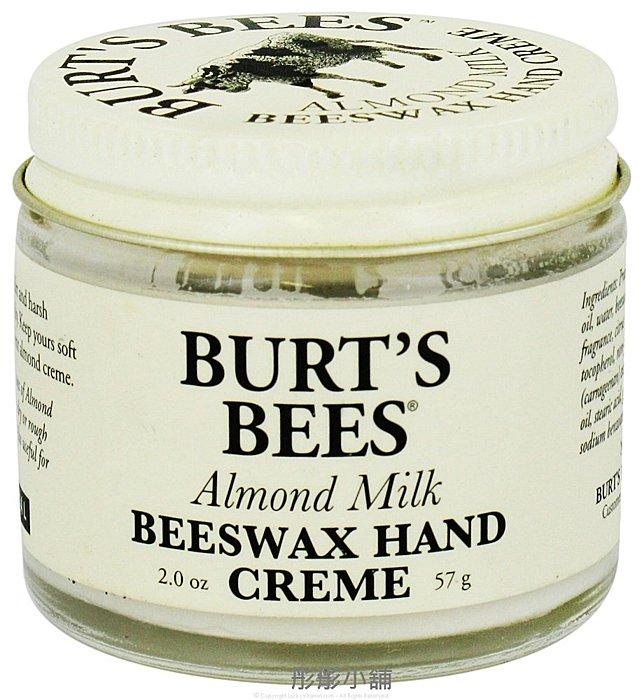 【彤彤小舖】Burt s Bees 杏仁牛奶蜂蠟護手霜 2oz / 57g美國原廠