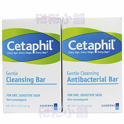 【彤彤小舖】Cetaphil 溫和潔膚凝脂 溫和潔膚皂 4.5oz(127g)美國進口