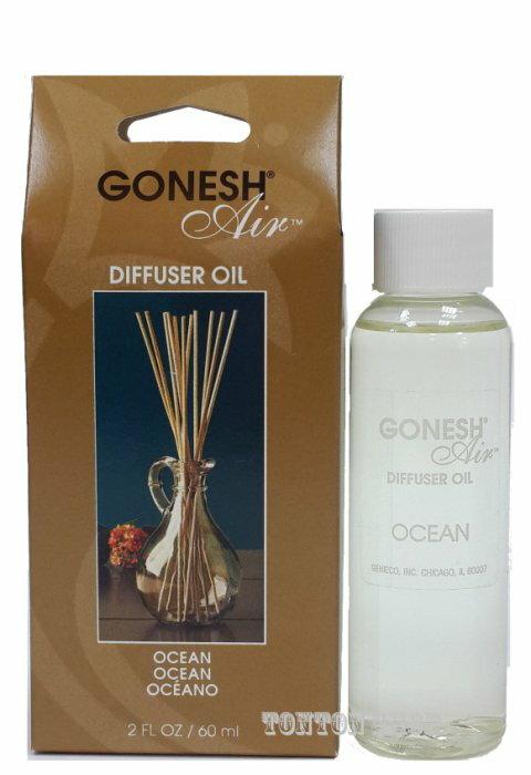 【彤彤小舖】Gonesh 海洋空間香氛精油 擴香精油 2oz / 60ml 海洋 薰衣草 美國進口
