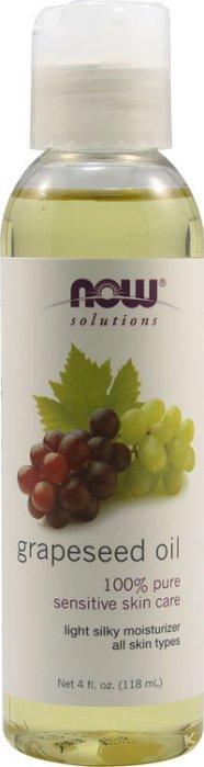 【彤彤小舖】Now Foods Solutions Grapeseed Oil 葡萄籽油 118m