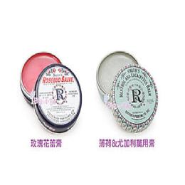 花蕾 尤加利 薄荷玫瑰 草莓護唇膏 罐裝