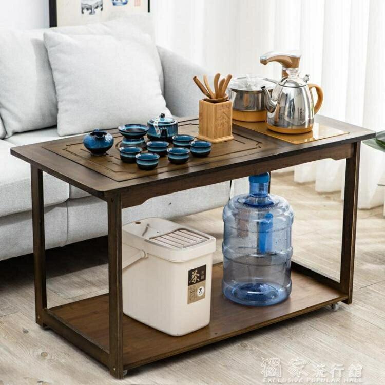 茶車茶桌家用小茶臺可移動客廳沙發邊幾茶幾茶車燒水泡茶櫃茶具收納架