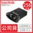 【公司貨】SanDisk 256GB Ultra Fit USB 3.1 CZ430 隨身碟 130MB / s cz43後繼 典雅黑 SDCZ430-256G 0