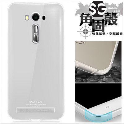 防摔殼手機殼 ASUS 華碩 Zenfone 2 Laser 3 4 Selfie Pro Max 軟殼空壓殼氣墊殼