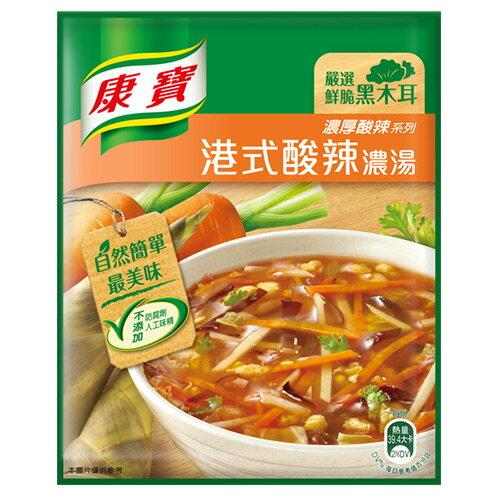 ★超值2件組★康寶濃湯自然原味港式酸辣46.6g*2【愛買】