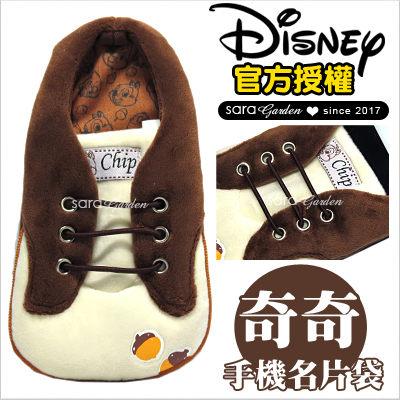SaraGarden:正版迪士尼鞋子手機袋奇奇蒂蒂米奇米妮史迪奇泰瑞小熊維尼三眼怪妙妙貓唐老鴨大眼仔毛怪