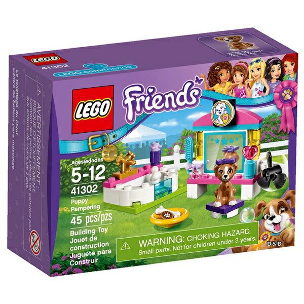 樂高積木LEGO《 LT41302》Friends 姊妹淘系列 - 小狗之家