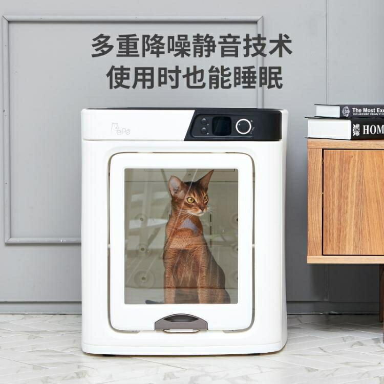 寵物吹風機 全自動靜音寵物吹毛烘干機家用小型貓咪狗洗澡吹干吹風烘干箱神器 交換禮物