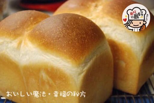北海道十勝【 四葉牛乳 醇朵絲】14條免運組 (每包150元!!)