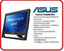 ASUS 華碩 A4310-446BB999S 商用電腦 19.5吋/i5-4460T/4G/500G/CRD/DVD-RW/Win 8 Pro 64/3-3-3