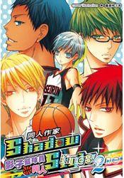 影子籃球員同人 Shadow Style 02