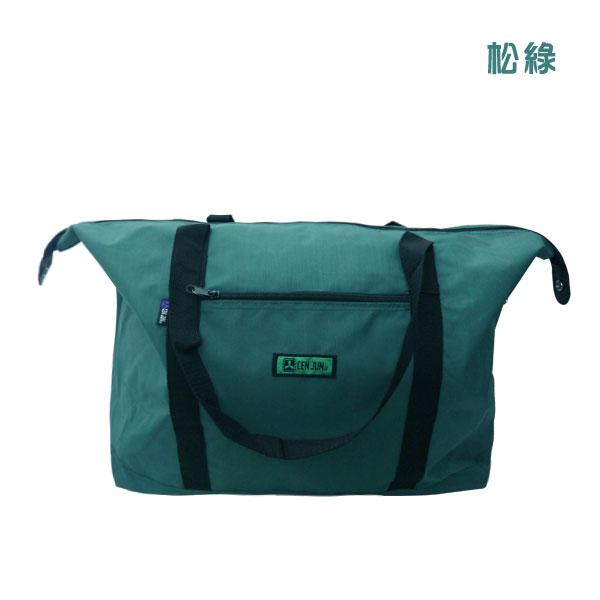 【加賀皮件】CEN JUN先俊 簡單 超輕 多色 手提 肩背 購物袋 旅行袋 KDS