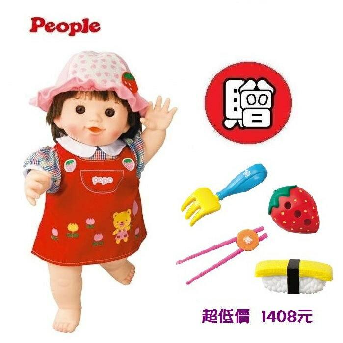 *美馨兒*日本POPO-CHAN洋娃娃--POPO-CHAN草莓吊帶裙 1408元 +贈筷子叉子學習組合
