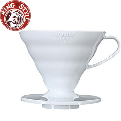 金時代書香咖啡 HARIO V60白色02樹脂濾杯1~4杯 / VD-02W