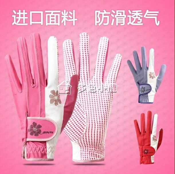 高爾夫手套高爾夫手套女防滑耐磨透氣防曬出口韓國golf高爾夫用品