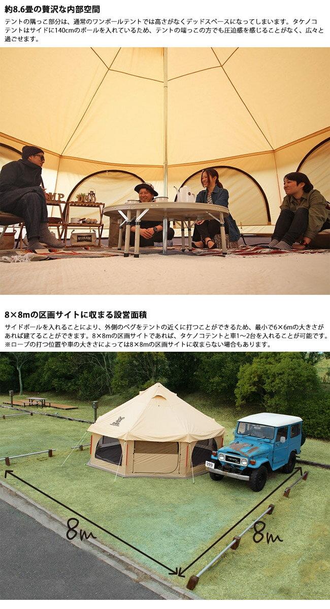 日本 DOPPELGANGER / DOD 營舞者馬戲團帳  /  露營帳篷 / TAKENOKO TENT  /  T8-495。1色-日本必買 日本樂天代購(64800*22.4)。件件免運 7