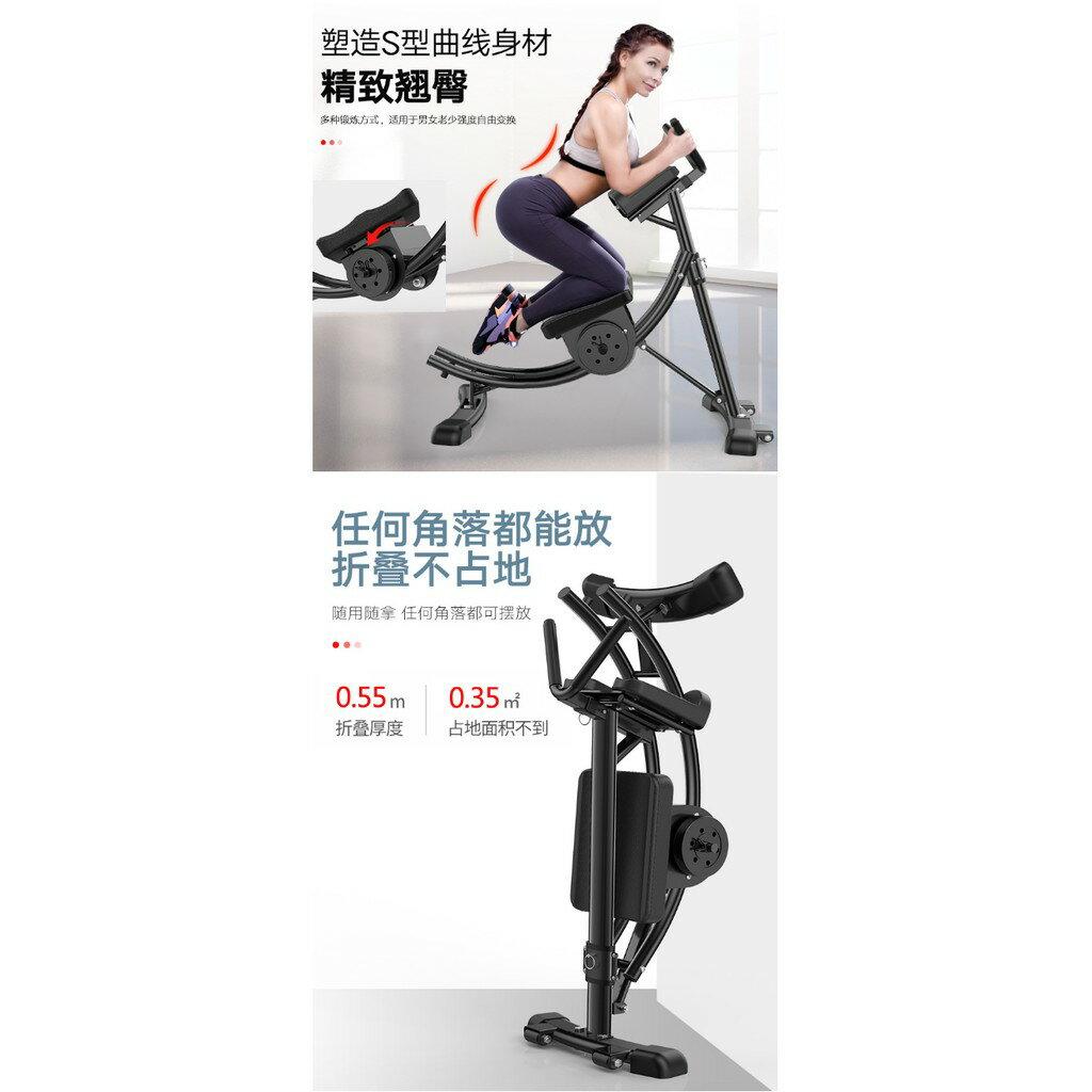 【快速出貨】美腰機收腹機多功能三代家用美腹過山車瘦腰機健身器材懶人健腹器