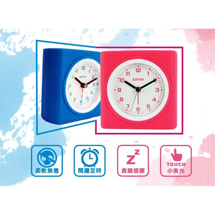 KINYO 精巧炫彩鬧鐘 TB-701 BU 時鐘 靜音機芯 貪睡功能 小夜光設計 (顏色隨機出貨)