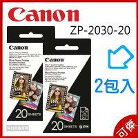 Canon印表機推薦到Canon ZP-2030 2×3相紙 2入40張 抗撕裂 防髒污 ZP2030 相片紙 適用PV-123 公司貨就在可傑推薦Canon印表機