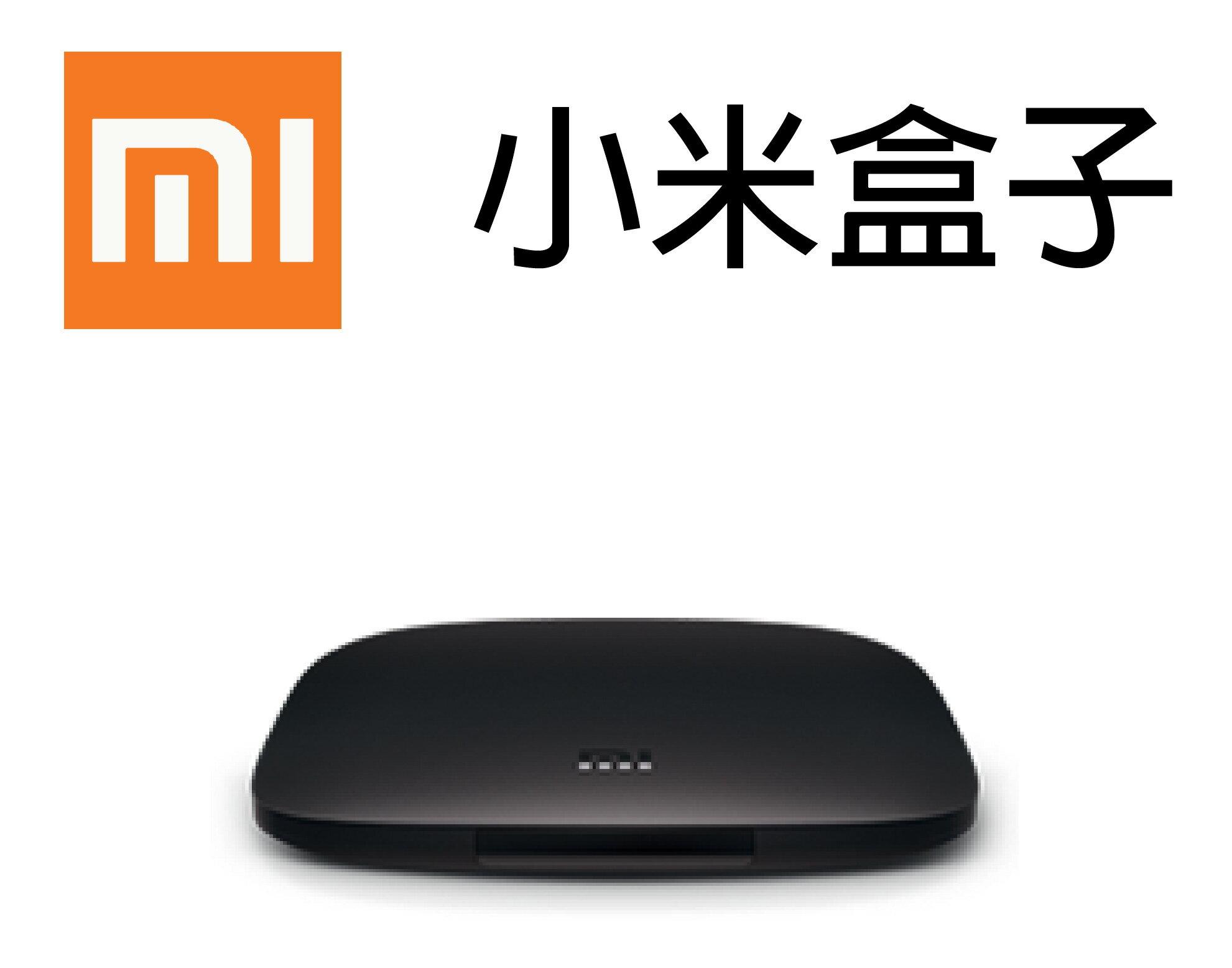 小米盒子 《國際版/4K Android TV 6.0 電視盒子》《支援Google Play商店》
