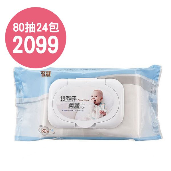 奇哥 銀離子超厚80抽柔濕巾24包(箱購)