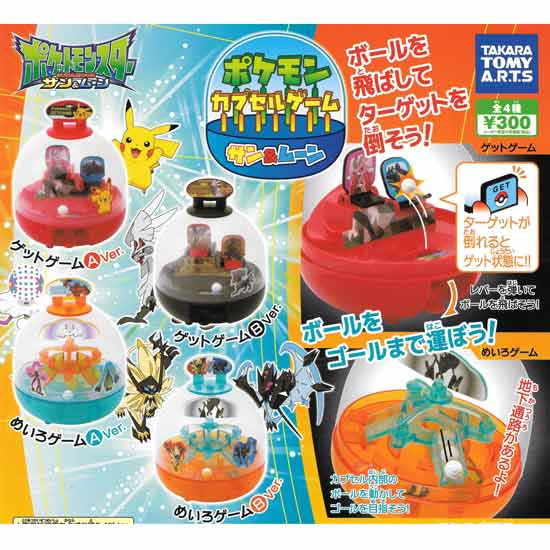 全套4款【日本正版】精靈寶可夢 太陽與月亮 遊戲組 扭蛋 轉蛋 神奇寶貝 TAKARA TOMY - 862618