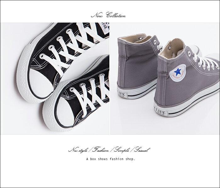 格子舖*【KJ37018A】MIT台灣製 經典百搭基本款帆布時尚 10CM高筒帆布鞋 3色 2