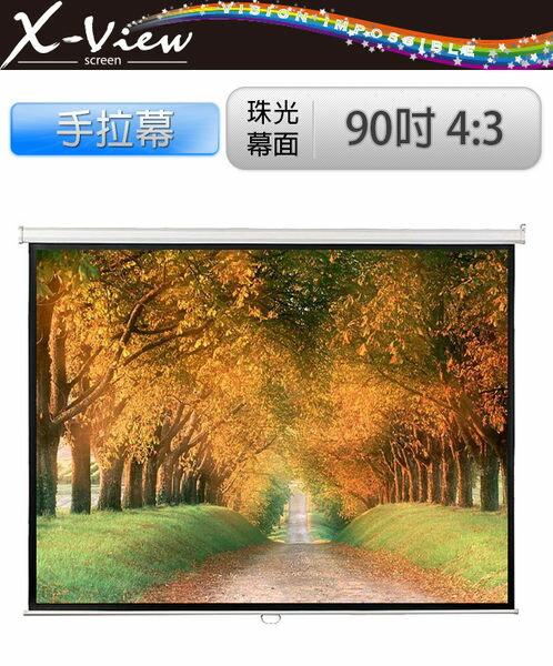 投影布幕 MWN-9043 一般 席白幕面 手拉幕 90吋 4:3 ☆X-VIEW☆