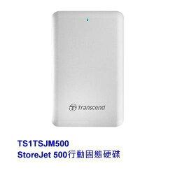 創見 行動固態硬碟 【TS1TSJM500】 APPLE專用 1TB Thunderbolt USB 新風尚潮流