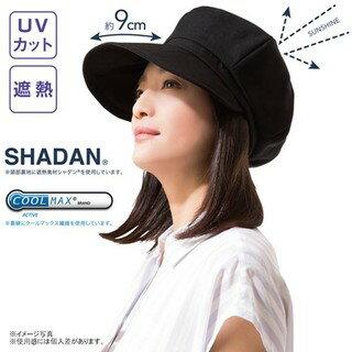 【日本代購】SHADAN UV Cut抗UV涼感防曬黑色報童帽/遮陽帽/涼感遮熱鴨舌帽