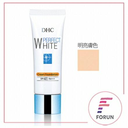 FORUN BEAUTY:(即期出清4折)DHC完美淨白防曬粉底霜SPF41PA+++明亮膚色30g(效期至20186)