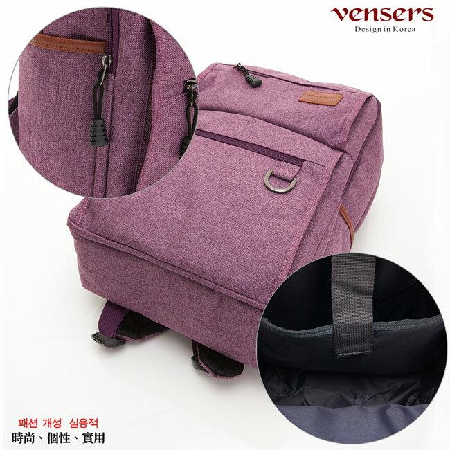 【vensers】簡約丹寧牛仔後背包(R00066102紫色) 5