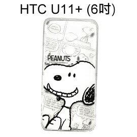SNOOPY空壓氣墊軟殼[開心]HTCU11+U11Plus(6吋)史努比【正版授權】