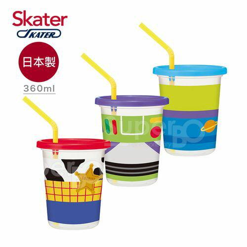 Skater 製3入水杯(320ml)玩具總動員★愛兒麗婦幼用品★
