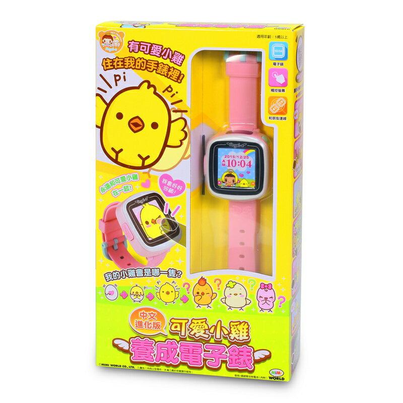 【MIMI WORLD】可愛小雞養成電子錶-中文進化版 1