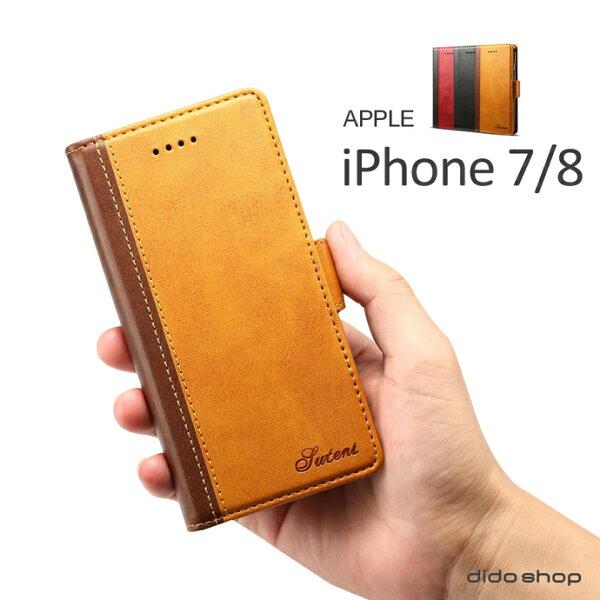 iPhone78通用款仿小牛皮紋拚色簡約可插卡翻蓋手機皮套(KS016)【預購】