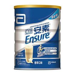 -典安-亞培系列 亞培安素均衡營養品優能基粉狀配方 香草口味 850公克(超取1單限制6罐)