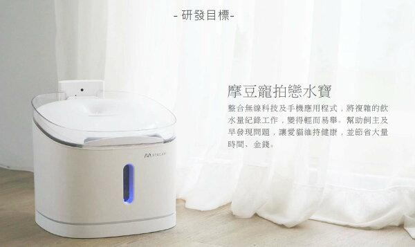 寵物飲水機水寶(台灣獨賣)歐美設計