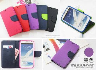 創美[A001] 雙色 皮套 插卡 磁扣 支架 保護套 SONY Z5 Z5P Z4 Z3 Z2 Z1 Z3C Z5C C3 C4 C5 M4 M5 手機殼