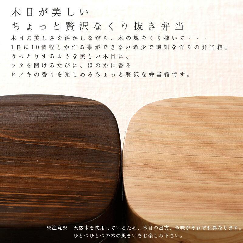 日本製 / 角田清兵衛商店 / 檜木方型便當盒 / 單層 / 620ml / tsu-0001。共2色-日本必買 日本樂天代購(12960*0.3)。件件免運 6