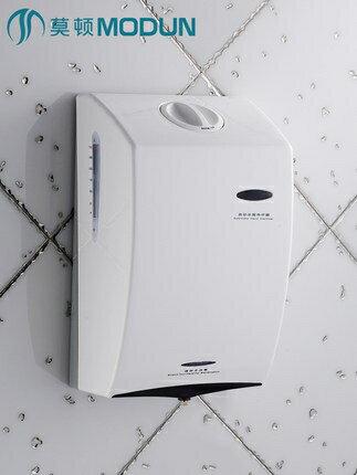 樂天優選~莫顿 自动感应壁掛式公共手部消毒喷雾器 卫生间雾化消毒净手机