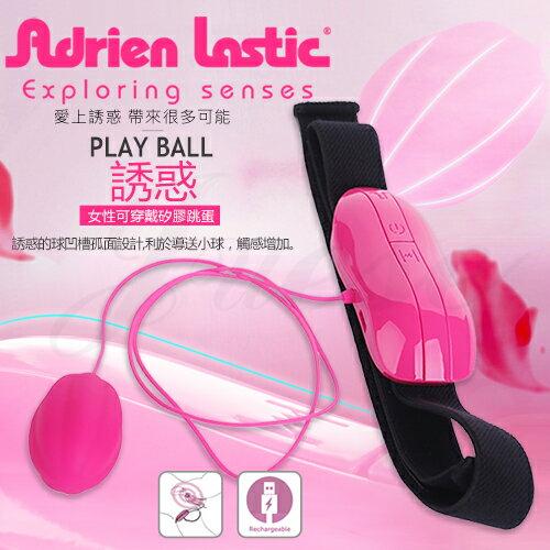 [漫朵拉情趣用品]西班牙Adrien Lastic-誘惑Play Ball 10段變頻震動矽膠迷你蛋-情侶共享 可魔術貼固定 MM-8150025