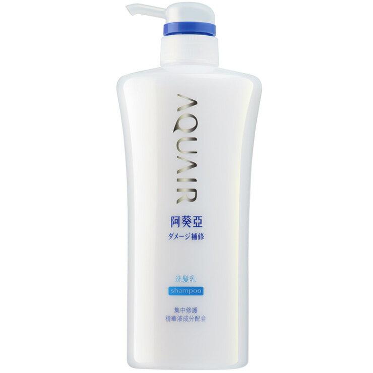 阿葵亞 集中修護洗髮乳 600ml
